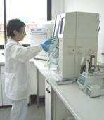 Laboratori Consorci per a la Defensa de la Conca del Besòs