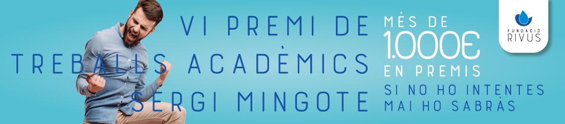 Treballs Acadèmics 2021